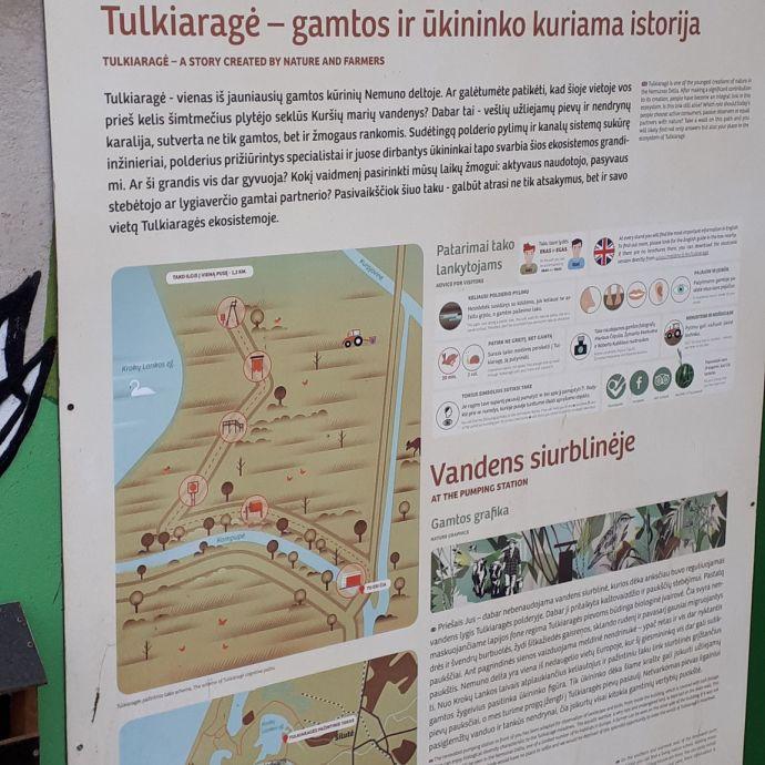 Tulkiarage_information_stand